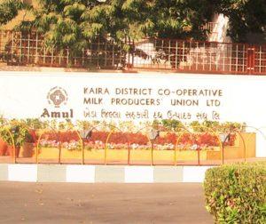 Amul_factory